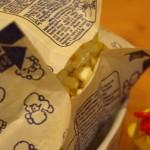 Popcorn oder: Wie man kleinen Mädchen (fast) den Abend verdirbt